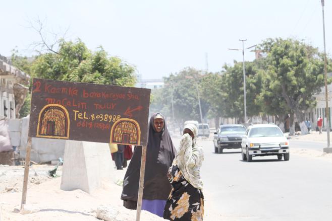 2011_Somalia_idpcamp